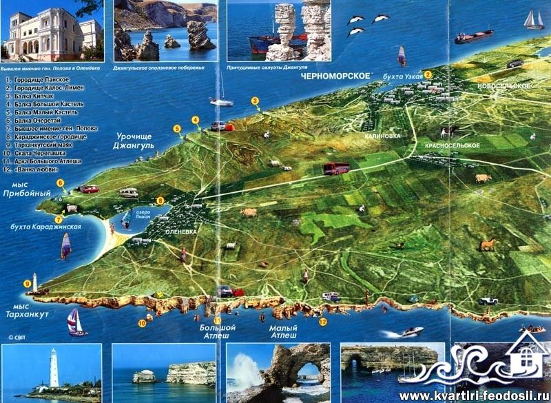 Туристическая карта мыса Тарханкут