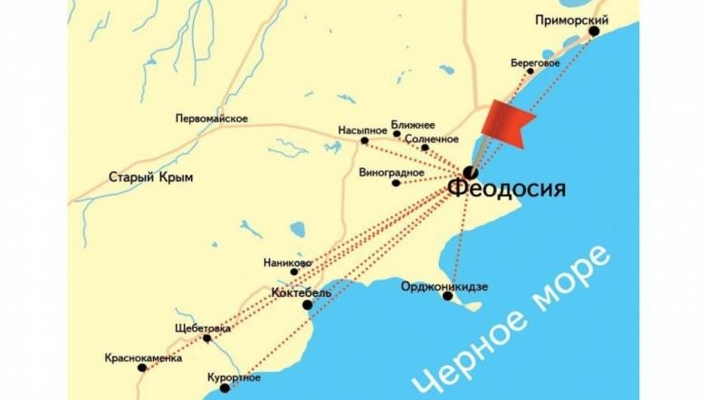 Феодосия стала городским округом