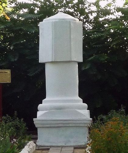 Литературный музей Крым