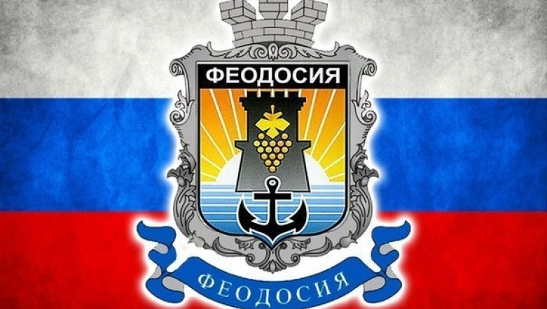 Присоединение Крыма к России 16 марта 2014 года