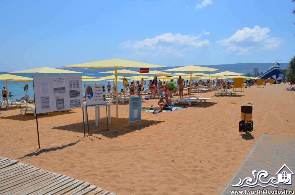 Оборудованный пляж Жемчужный в Феодосии