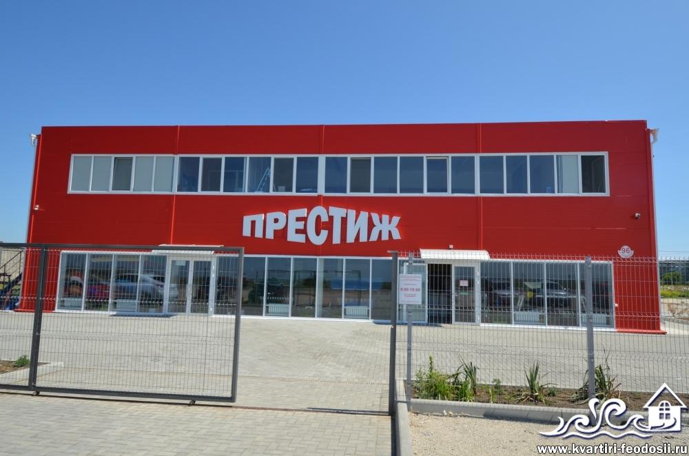 Магазин непродовольственных товаров недалеко от поворота на Песчаную балку