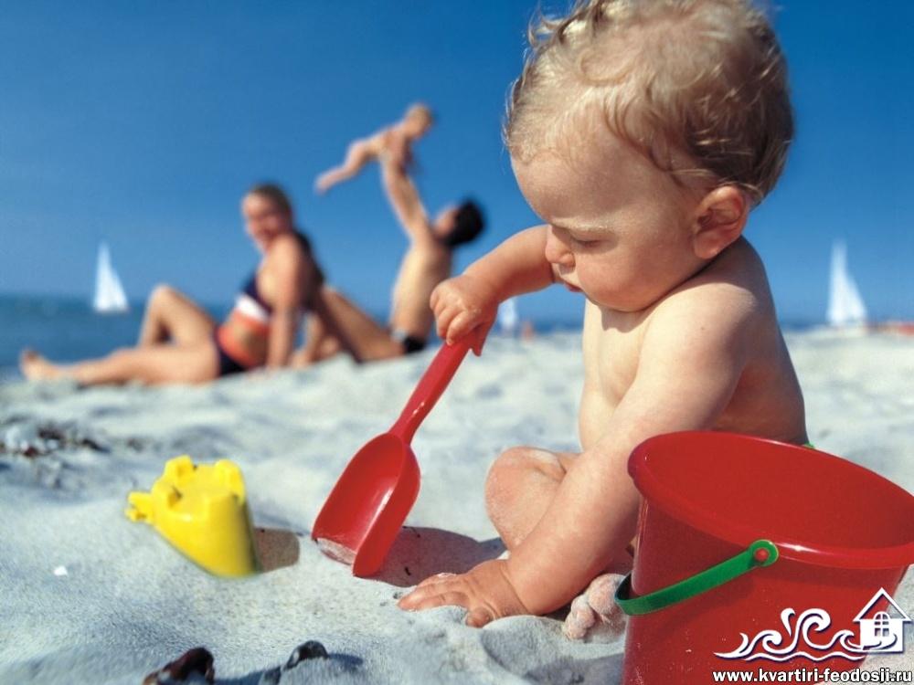 Недорогой отдых с детьми у моря