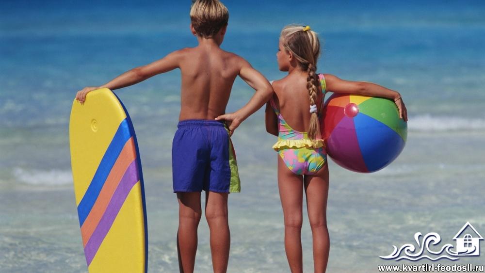 Отдых у моря с детьми недорого