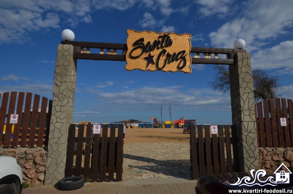 пляж Santa Cruz в Феодосии на Золотом пляже