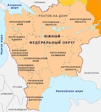 Крым стал частью ЮФО