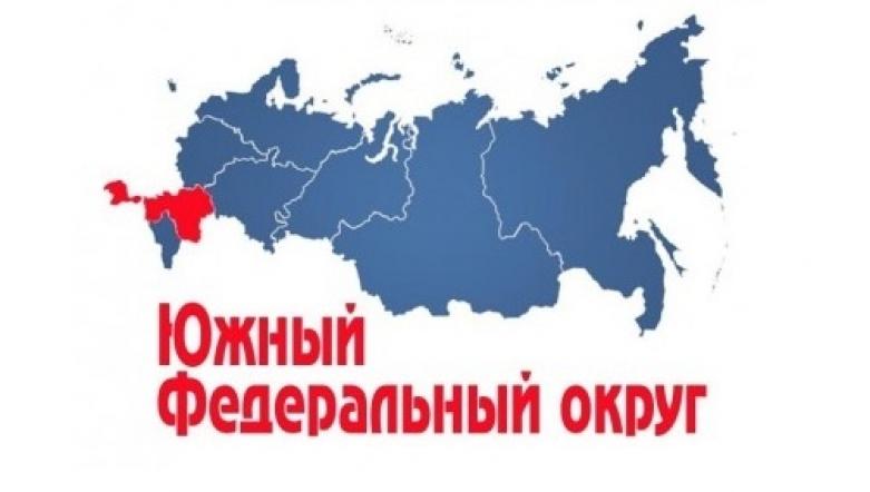 Республика Крым и город Севастополь в составе Южного федерального округа